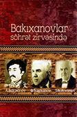 Bakıxanovlar şöhrət zirvəsində / tərt. H. Cəbrayılov.- Bakı: Renessans, 2017.- 272 s.