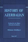 <b>Abdullayev, Mehman.</b> History of Azerbaijan / M. Abdullayev.- Baku, 2017.- 400 p.- İngilis dilində.