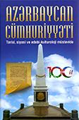 Azərbaycan Cümhuriyyəti: tarixi, siyasi və ədəbi-kulturoloji müstəvidə / tərt., elmi red.: V. Sultanlı.- Bakı: Nurlar, 2018.- 344 s.