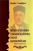 <b>Vaqifqızı, Səadət.</b> Hüseyn Cavidin yaradıcılığında insan konsepsiyası: 1920- ci ilə qədərki dövr / S. Vaqifqızı.- Bakı: Elm və təhsil, 2018.- 152 s.