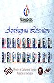 "<b>Sadig, Shamil.</b> Azerbaijani Literature / Sh. Sadig; trans. K. Nasibova; ed. J. Huseynov; Ministry of Culture and Tourism Republic of Azerbaijan.- Baku: ""Khan"" Publishing House, 2015.- 236 p."