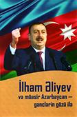 İlham Əliyev və müasir Azərbaycan - gənclərin gözü ilə / red. A.R. Qədiməliyev.- Bakı: Elm və təhsil, 2017.- 336 s.
