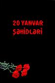 20 Yanvar şəhidləri: kataloq / elmi red.: N. Vəlixanlı.- Bakı: Elm, 2018.- 210 s.
