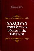 <b>Hacıyev, İsmayıl.</b> Naxçıvan Azərbaycanın dövlətçilik tarixində / İ. Hacıyev.- Bakı: Elm, 2018.- 372 s.