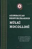 """Azərbaycan Respublikasının mülki məcəlləsi. - Bakı: """"Hüquq"""" Yayın Evi, 2014. - 736 s."""