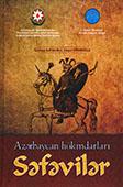 <b>Bayramlı, Ceyhun.</b> Azərbaycan hökmdarları: Səfəvilər = The Azerbaijani kings: Safavids / C. Bayramlı, V. Zifəroğlu; red. E. Behbud.- Bakı: Elm və təhsil, 2015.- 240 s.