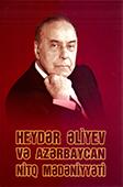 <b>Zamanov, Nağdəli.</b> Heydər Əliyev və Azərbaycan nitq mədəniyyəti: monoqrafiya / N. Zamanov.- Bakı: Elm və təhsil, 2018.- III kitab.- 520 s.