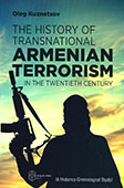 <b>Kuznetsov, Oleg.</b> The History of Transnational Armenian Terrorism in the Twentieth Century: A Historico-Criminological Study / O. Kuznetsov; Center for Strategic Studies under the President of Azerbaijan.- Berlin: Verlag Dr. Köster, 2016.- 332 p.