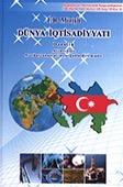 <b>Mirişli, Fuad Rəşid oğlu.</b> Dünya iqtisadiyyatı: dərslik / F.R. Mirişli; red. A.Y. Rzayev. - М.: İzvestiya, 2015. - 642 s.