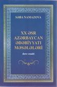 <b>Namazova, Səba.</b> XX əsr Azərbaycan ədəbiyyatı məsələləri: dərs vəsaiti / S. Namazova.- Bakı: Elm və təhsil, 2019.- 248 s.