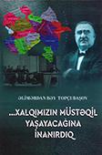 """<b>Topçubaşov, Əlimərdan bəy.</b> """"...Xalqımızın müstəqil yaşayacağına inanırdıq"""" / Ə. Topçubaşov.- Bakı: Aspoliqraf, 2018.- 688 s."""
