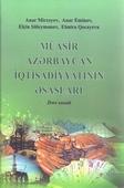 Müasir Azərbaycan iqtisadiyyatının əsasları: dərs vəsaiti / A. Mirzəyev, A. Eminov, E. Süleymanov, E. Qocayeva.- Bakı, 2019.- 437 s.
