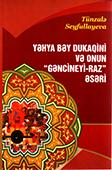 """<b>Seyfullayeva, Tünzalə.</b> Yəhya bəy Dukaqini və onun """"Gəncineyi-raz"""" əsəri / T. Seyfullayeva.- Bakı: Elm və təhsil, 2017.- 448 s."""