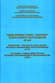 """""""Dədə Qorqud yurdu - Naxçıvan"""": tarixi-coğrafi və etnoqrafik atlas / İ. Hacıyev [et al.].- Naxçıvan: Əcəmi, 2017.- 462 s.- Azərbaycan, ingilis və rus dillərində."""