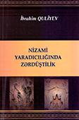 <b>Quliyev, İbrahim.</b> Nizami yaradıcılığında zərdüştilik / İ. Quliyev.- Bakı: Mütərcim, 2018.- 184 s.