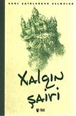 Xalqın şairi: gənc şairlərdən seçmələr / A. Ağa [et al.].- Bakı: TEAS Press, 2018.- 120 s.