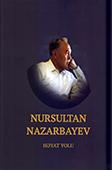 Nursultan Nazarbayev: həyat yolu / layihənin rəh. M.B. Kazımbekov.- Bakı: Çap Art, 2017.- 296 s.