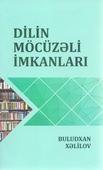 <b>Xəlilov, Buludxan.</b> Dilin möcüzəli imkanları / B. Xəlilov.- Bakı: Adiloğlu, 2019.- 176 s.
