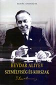 <b>Ahundova, Elmira.</b> Heydar Aliyev: személyiség és korszak / E. Ahundova.- Budapest, 2018.- 738 s.- Macar dilində.