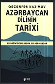 <b>Kazımov, Qəzənfər.</b> Azərbaycan dilinin tarixi: ən qədim dövrlərdən XIII əsrə qədər / Q. Kazımov.- Bakı: TEAS Press, 2017.- 680 s.