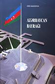 <b>İmamverdiyeva, Könül.</b> Azərbaycan bayrağı / K. İmamverdiyeva.- Bakı, 2017.- 44 s.