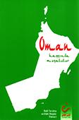 Oman haqqında məqalələr / Bədii Tərcümə və Ədəbi Əlaqələr Mərkəzi.- Bakı: Mütərcim, 2018.- 224 s.