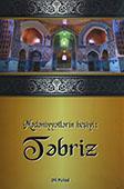 <b>Polad, Əli .</b> Mədəniyyətin beşiyi: Təbriz / Ə. Polad; tərc., elmi red. Ş. Qumru.- İstanbul: Novruz, 2015.- 861 s.