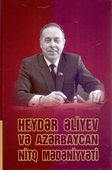 <b>Zamanov, Nağdəli.</b> Heydər Əliyev və Azərbaycan nitq mədəniyyəti: monoqrafiya / N. Zamanov.- Bakı: Elm və təhsil, 2020.- IV kitab.- 544 s.