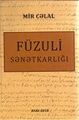 <b>Mir Cəlal.</b> Füzuli sənətkarlığı: monoqrafiya / Mir Cəlal.- Bakı: Çaşıoğlu, 2018.- 348 s.