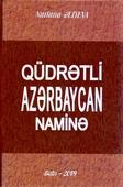 <b>Əliyeva, Nurlana.</b> Qüdrətli Azərbaycan naminə / N. Əliyeva.- Bakı: Mütərcim, 2019.- 440 s.