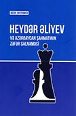 <b>Bayramov, Oqtay.</b> Heydər Əliyev və Azərbaycan şahmatının salnaməsi / O. Bayramov.- Bakı: Zərdabi LTD MMC, 2018.- 96 s.