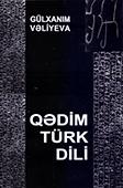<b>Vəliyeva, Gülxanım.</b> Qədim türk dili: dərs vəsaiti / G. Vəliyeva.- Bakı: Elm və təhsil, 2018.- 130 s.