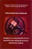 <b>Həsənzadə, Səidə.</b> Azərbaycan ailə institutunun konstitusiya hüquqi statusu: kompleks təhlil / S. Həsənzadə.- Bakı: Elm və təhsil, 2018.- 480 s.