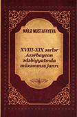 <b>Mustafayeva, Nailə.</b> XVIII-XIX əsrlər Azərbaycan ədəbiyyatında müxəmməs janrı / N. Mustafayeva.- Bakı: Elm və Təhsil, 2017.- 352 s.