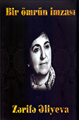 Bir ömrün imzası - Zərifə Əliyeva = Signature of the Life - Zarifa Aliyeva / tərt.-müəl.: N. Şamilqızı, N. Şneyder; tərc. S. Haşımzadə.- Bakı, 2019.- 99 s.- Azərbaycan və ingilis dillərində.