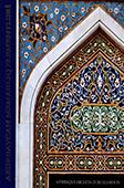 """Azərbaycan memarlıq elementləri = Azerbaijan architecture elements / """"Azərdövlətlayihə"""" Azərbaycan Dövlət Baş Layihə İnstitutu; ing. dilinə tərc. A. Əzimov.- Bakı, 2017.- 401 s."""