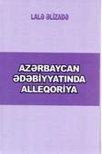 <b>Əlizadə, Lalə.</b> Azərbaycan ədəbiyyatında alleqoriya: məcazdan həqiqətə / L. Əlizadə.- Bakı: Elm və təhsil, 2020.- 384 s.