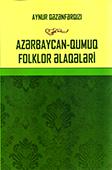 <b>Qəzənfərqızı, Aynur.</b> Azərbaycan-qumuq folklor əlaqələri / A. Qəzənfərqızı.- Bakı: Elm və təhsil, 2018.- 160 s.