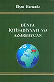 <b>Hacızadə, Elşən.</b> Dünya iqtisadiyyatı və Azərbaycan: dərslik / E. Hacızadə.- Bakı: Letterpress, 2018.- 912 s.