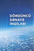 <b>Şvab, Klaus.</b> Dördüncü sənaye inqilabı / K. Şvab.- Bakı: İqtisad Universiteti nəşriyyatı, 2020.- 200 s.